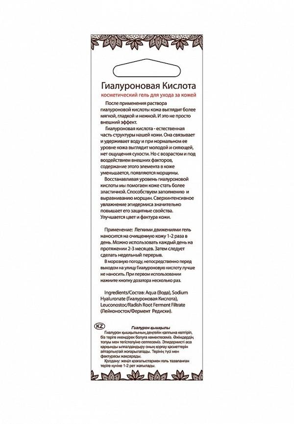 Набор для ухода за лицом DNC Фруктовые кислоты для лица, Гиалуроновая кислота (26 мл, 10 мл)