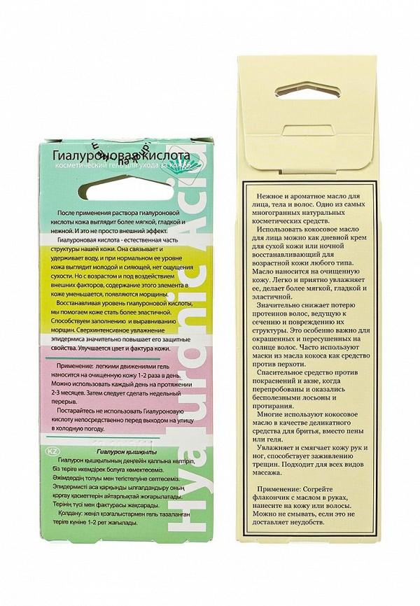 Набор DNC Кокосовое масло 60 мл и Гиалуроновая кислота 3 мл