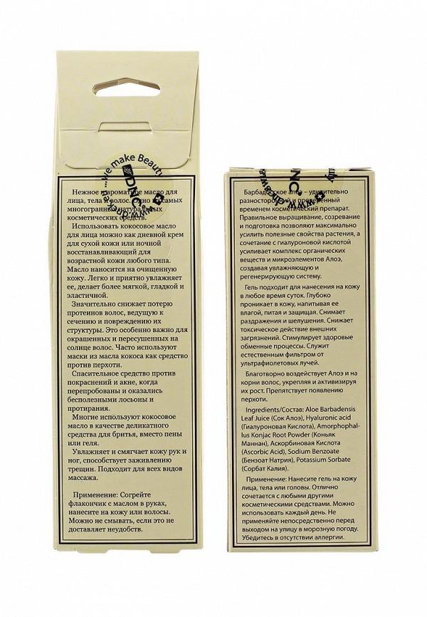 Масло DNC Кокосовое масло для волос, лица и тела, 60 мл + Гель гиалуроновый Алоэ, 20 мл