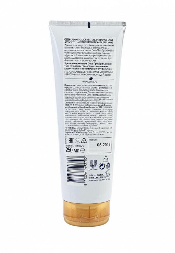 Ополаскиватель для волос Dove Advanced Hair Series Преображающий уход 250 мл