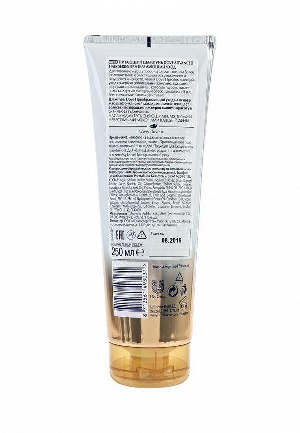 Шампунь Dove питающий Advanced Hair Series Преображающий уход 250 мл