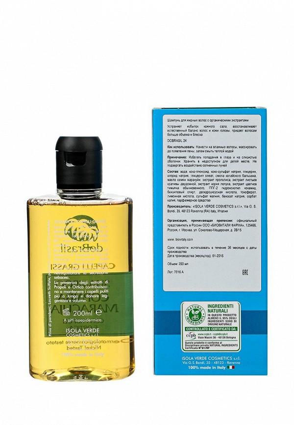 Шампунь Dobrasil для жирных волос с органическими экстрактами, 200 мл