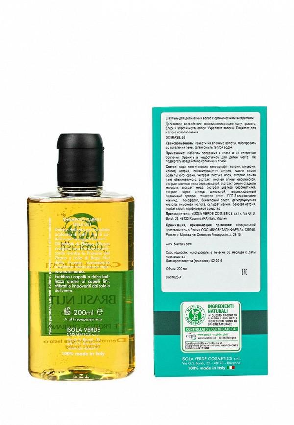 Шампунь Dobrasil для деликатных волос с органическими экстрактами, 200 мл