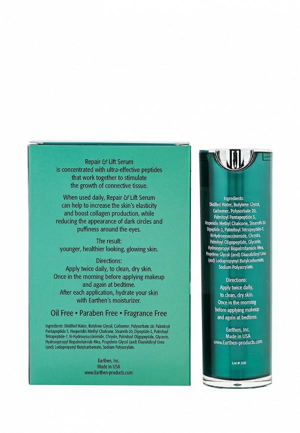 Сыворотка Earthen ультрапитательная для сияния кожи