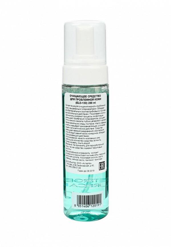 Очищающее средство Eldan для проблемной кожи