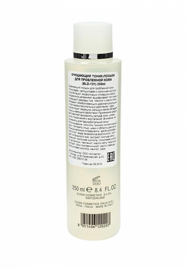 Тоник-лосьон Eldan Очищающий для проблемной кожи