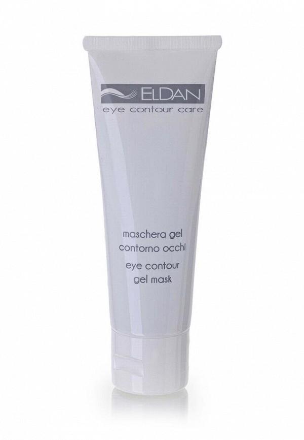 Гель-маска Eldan для глазного контура