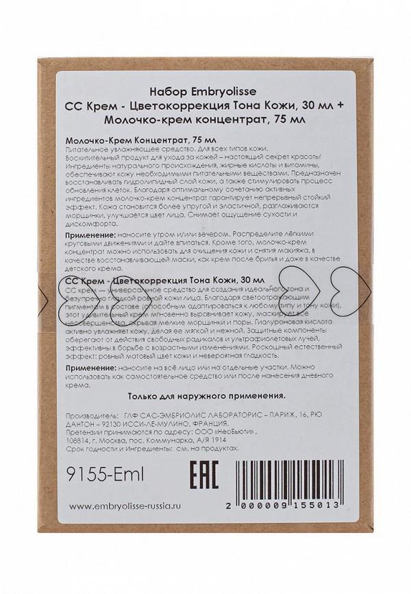 Набор для ухода за лицом Embryolisse CC Крем - Цветокоррекция Тона Кожи + Молочко-крем концентрат