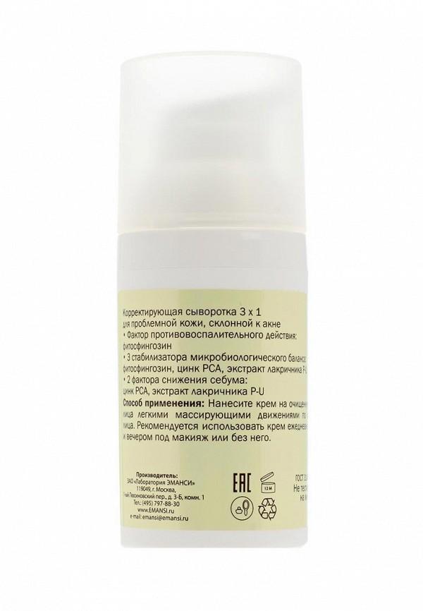 Сыворотка для лица Emansi 3 х 1 для проблемной кожи, склонной к акне, 30 мл
