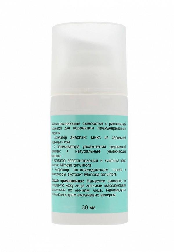 Сыворотка для лица Emansi Восстанавливающая с растительной плацентой для коррекции преждевременного старения, 30 мл