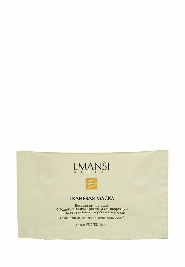 Маска для лица Emansi восстанавливающая с подтягивающим эффектом для коррекции преждевременного старения кожи, 8 процедур