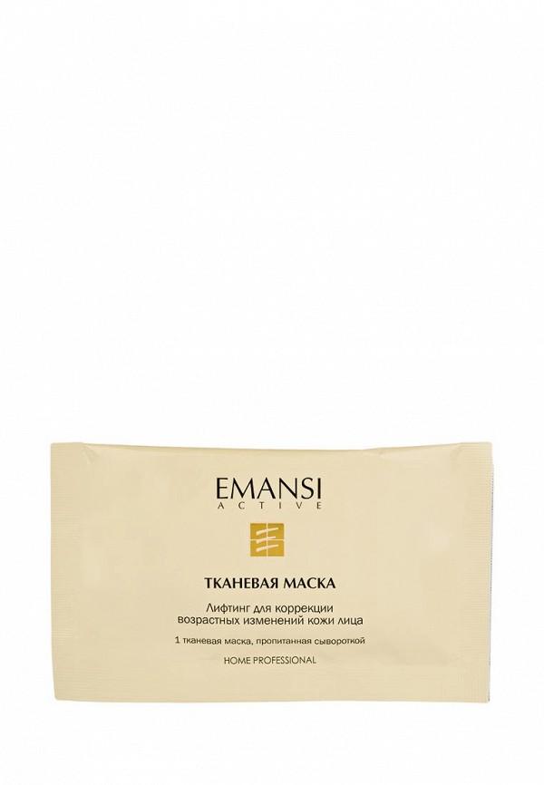 Маска для лица Emansi лифтинг для коррекции возрастных изменений кожи, 8 процедур