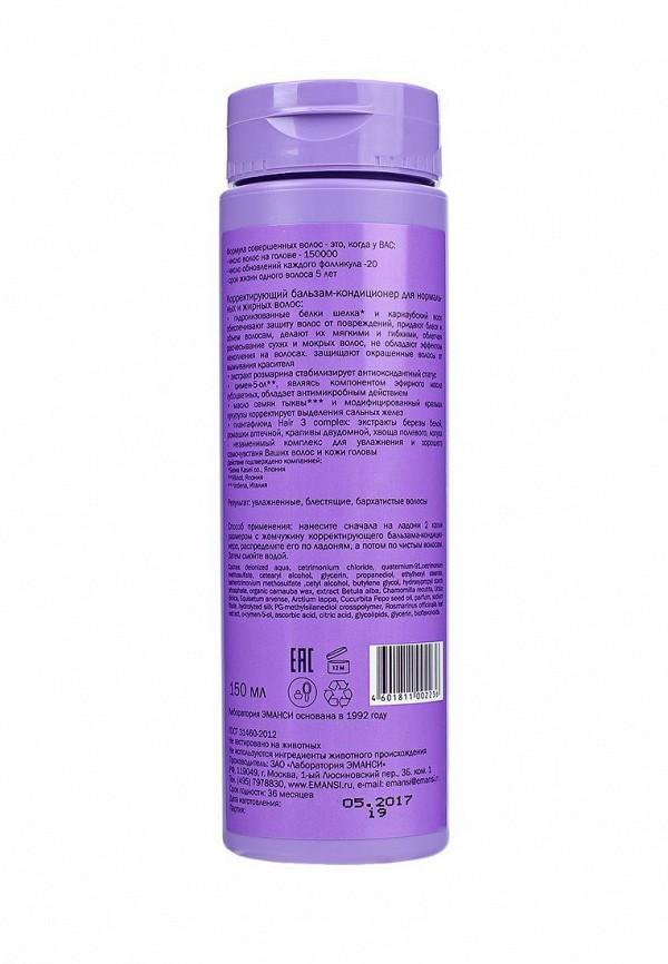 Бальзам для волос Emansi Корректирующий для нормальных и жирных волос, Формула совершенных волос = 150000х20, 150 мл