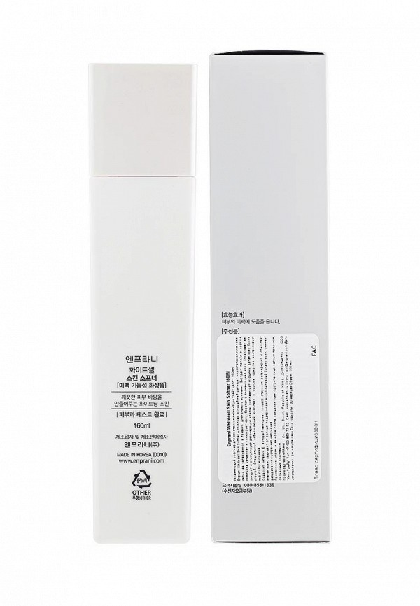 Тоник для лица Enprani Увлажняющий для осветелния пигментции White Cell 160 мл