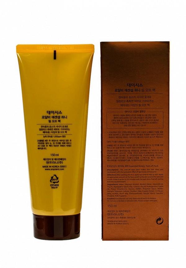 Крем-маска Enprani Питательный массажный  Royal Bee Essential Honey, 150 мл