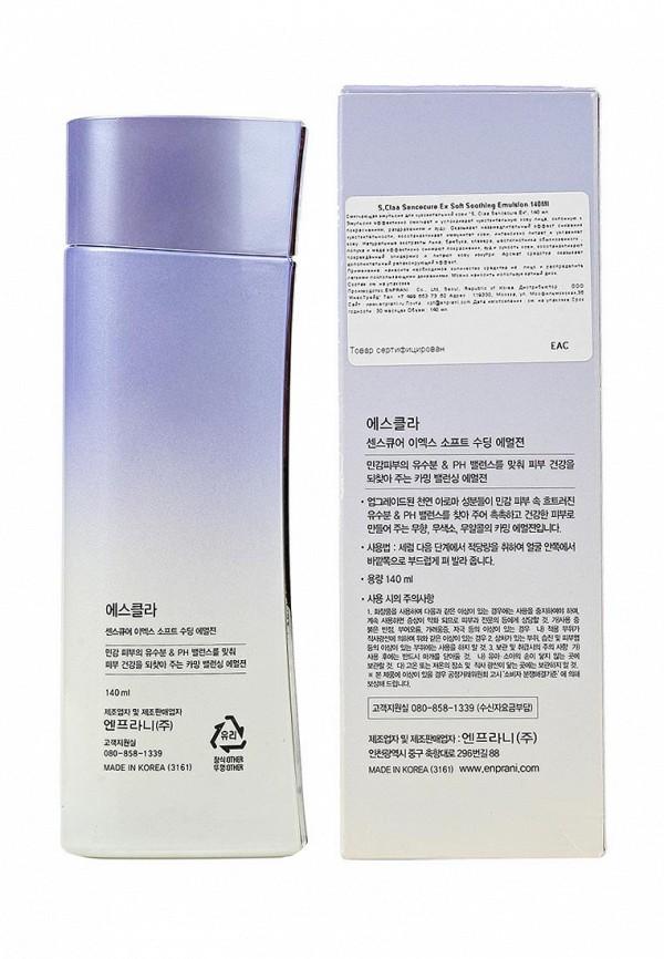 Эмульсия Enprani для чувствительной кожи S, Claa Sencecure Ex, 140 мл