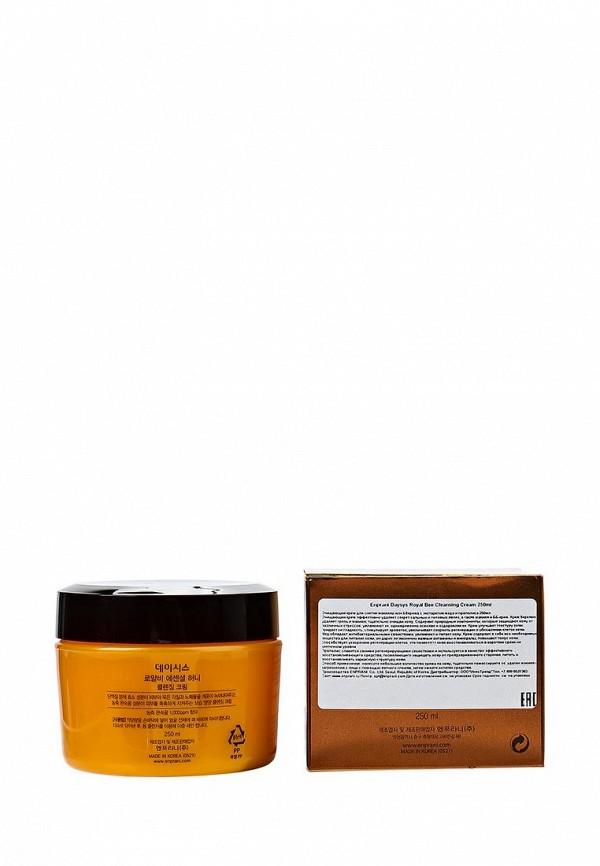 Крем Enprani Очищающий для снятия макияжа или ББ крема с экстарктом меда и прополиса Daysys Royal Bee, 250 мл