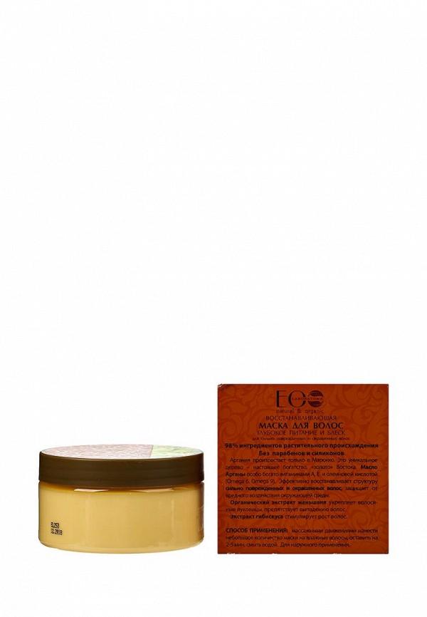 Маска для волос EO laboratorie ARGANA SPA Глубокое питание и Блеск для поврежденных и окрашенных, 200 мл