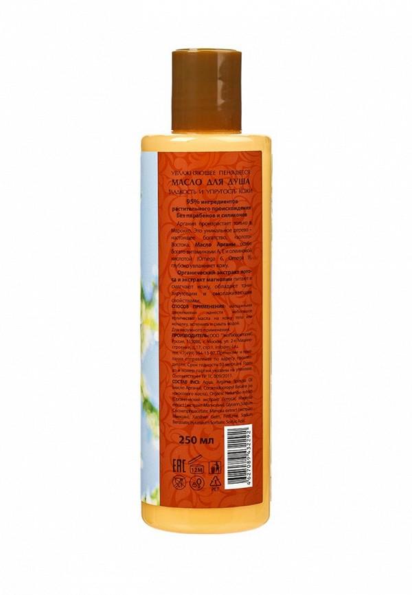 Масло EO laboratorie Увлажняющее пенящееся  для душа  Гладкость и Упругость кожи, 250 мл ARGANA SPA