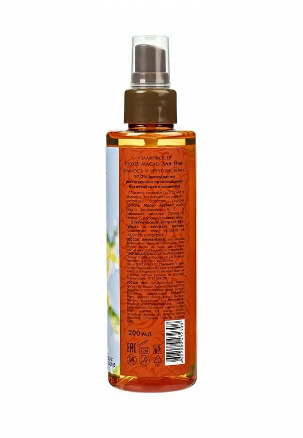 Масло EO laboratorie Увлажняющее Сухое  для тела Гладкость и Упругость кожи 200 мл, ARGANA SPA