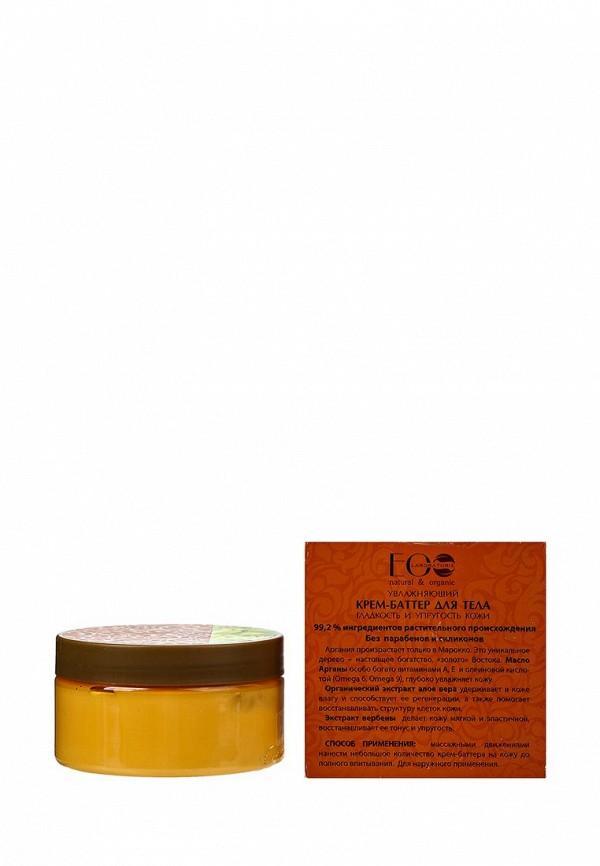 Крем для тела EO laboratorie Увлажняющий Гладкость и Упругость кожи, 200 мл  ARGANA SPA