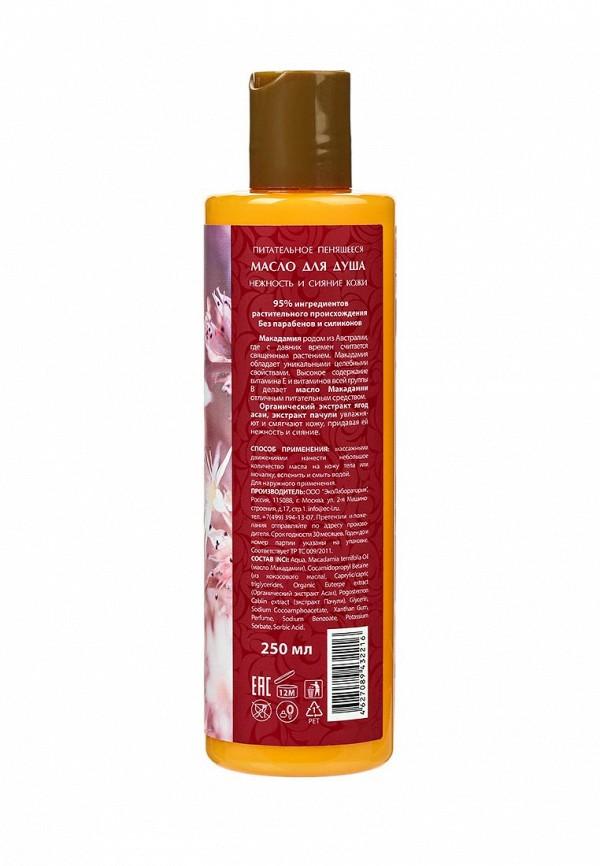 Масло EO laboratorie Питательное пенящееся для душа нежность и сияние кожи, 250 мл  MACADAMIA SPA