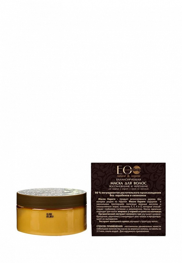Маска для волос EO laboratorie Балансирующее Восстановление  и Укрепление для жирных у корней и сухих кончиков, 200 мл KARITE SPA