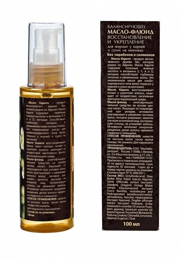 Масло для волос EO laboratorie Балансирующее для восстановления сухих кончиков , 100 мл KARITE SPA