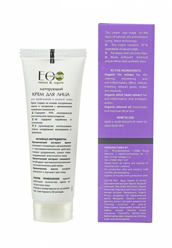 Крем для лица EO laboratorie матирующий для проблемной и жирной кожи, 30 мл
