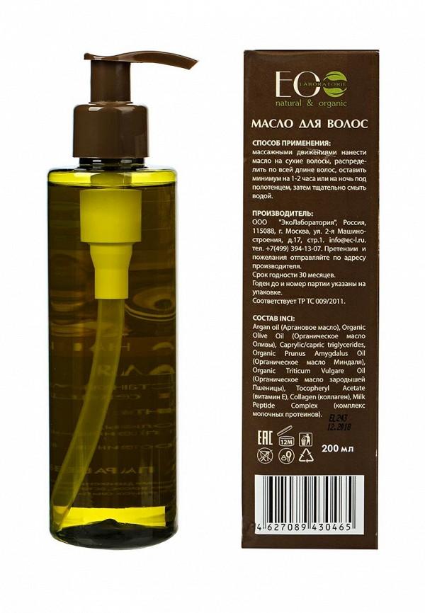 Масло EO laboratorie для волос Для лечения ослабленных и секущихся волос