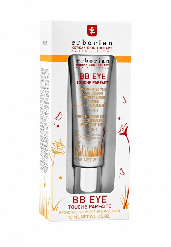 BB-Крем Erborian Корректирующий уход для кожи вокруг глаз 15 мл
