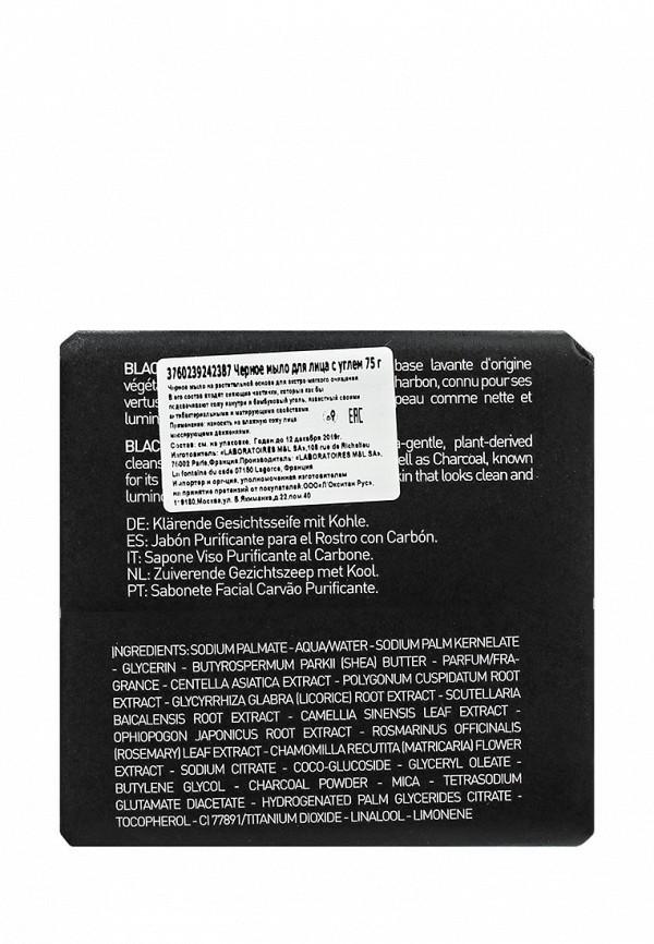 Мыло Erborian для лица с углем, 75 г
