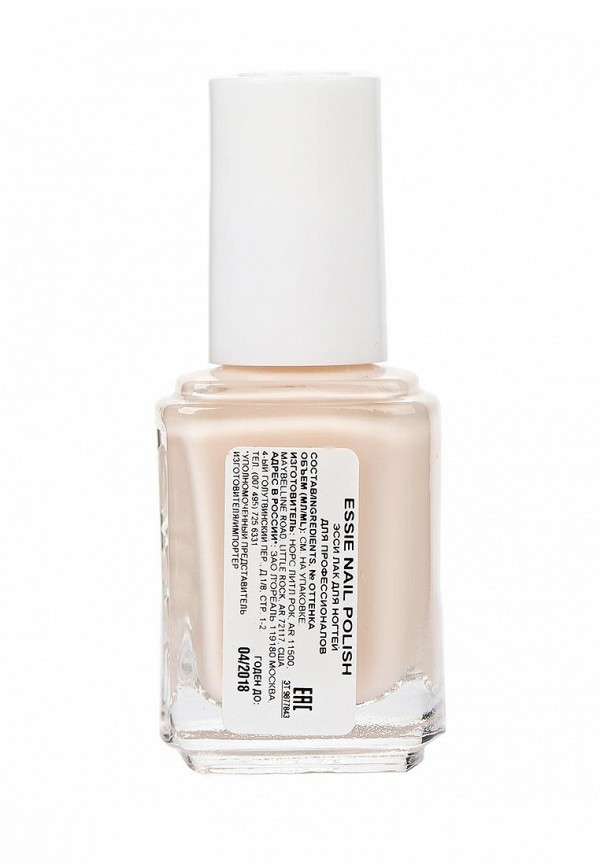 Лак для ногтей Essie Professional 422 КОРОЛЕВА БАЛА