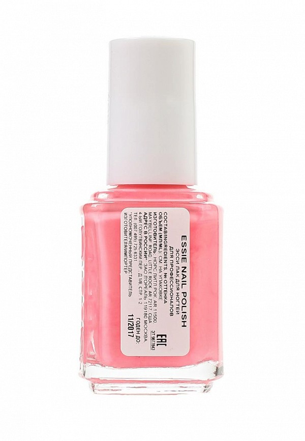 Лак для ногтей Essie Professional 723 НЕПОСРЕДСТВЕННОСТЬ