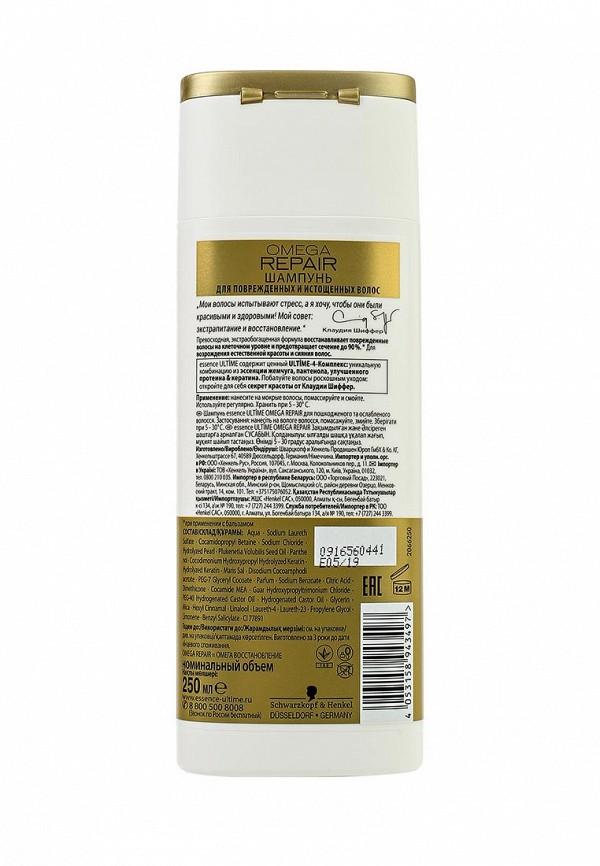 Шампунь Essence Ultime для поврежденных и истощенных волос Omega repair 250 мл