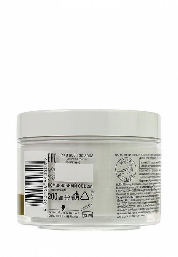 Маска Essence Ultime Интенсивная для поврежденных и истощенных волос Omega repair 200 мл