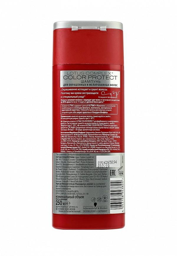 Шампунь Essence Ultime для окрашенных и мелированных волос Diamond color 250 мл