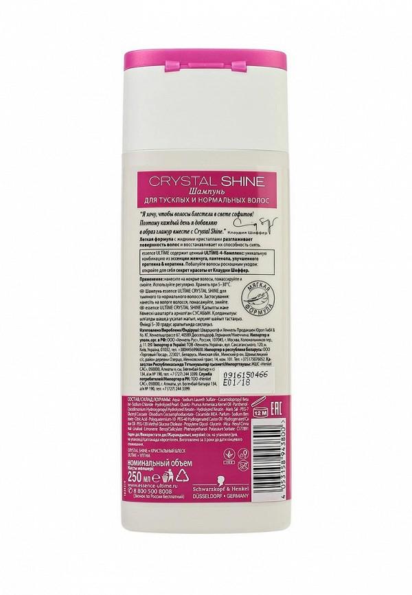 Шампунь Essence Ultime для тусклых и нормальных волос Crystal shine 250 мл