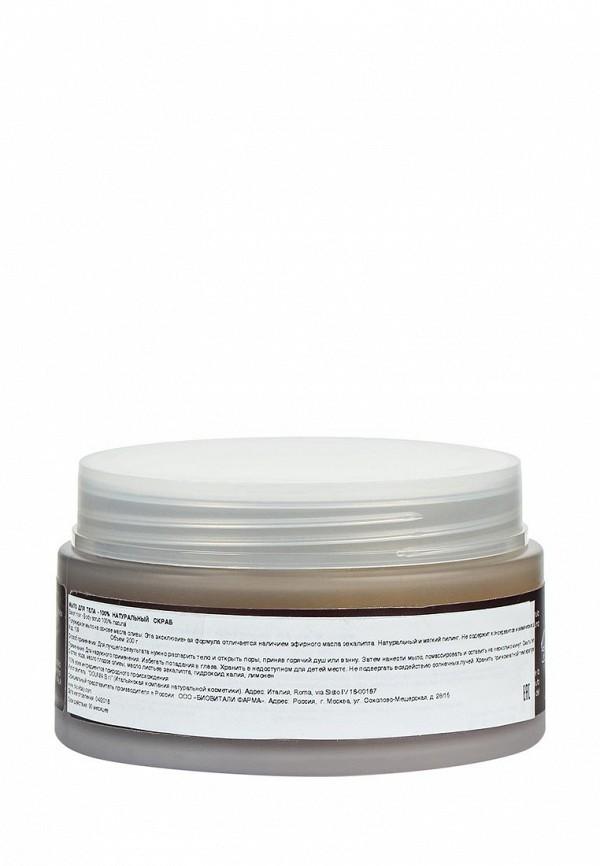 Мыло Esprit Equo для тела - 100% натуральныи? скраб, 200 мл