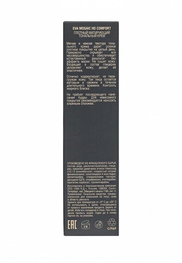 Тональный крем Eva Mosaic HD Comfort ухаживающий, 20 мл, 01 Фарфор