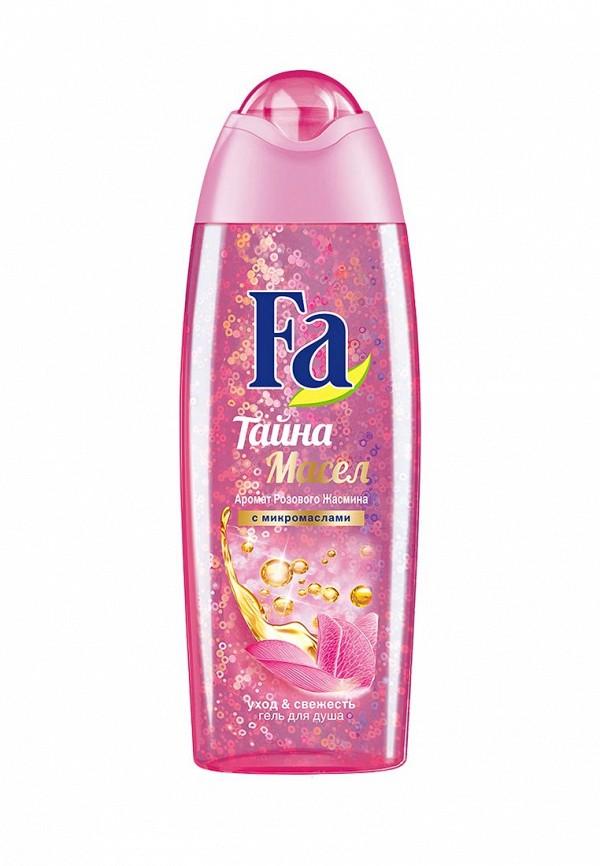 Гель для душа Fa Тайна масел Розовый жасмин, 250 мл