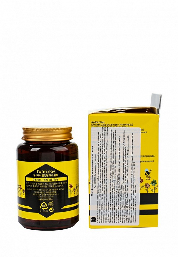 Сыворотка Farm Stay Многофункциональная ампульная с медом, 250 мл