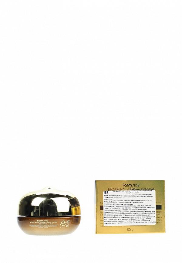 Крем Farm Stay для глаз интенсивно восстанавливающий против морщин с экстрактом королевской улитки, 50 гр