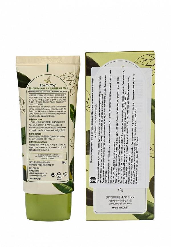 BB-крем Farm Stay Многофункциональный разглаживающий с семенами зеленого чая, 40 гр