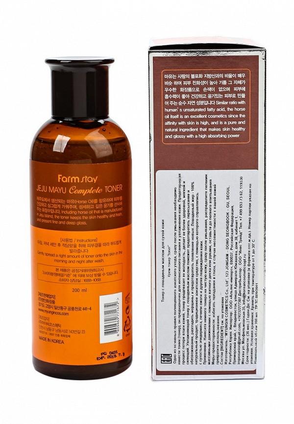 Тоник Farm Stay с лошадиным маслом для сухой кожи, 200 мл