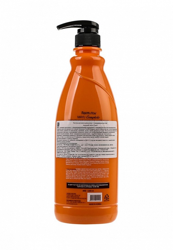 Маска для волос Farm Stay Питательная с лошадиным маслом, 1000 мл