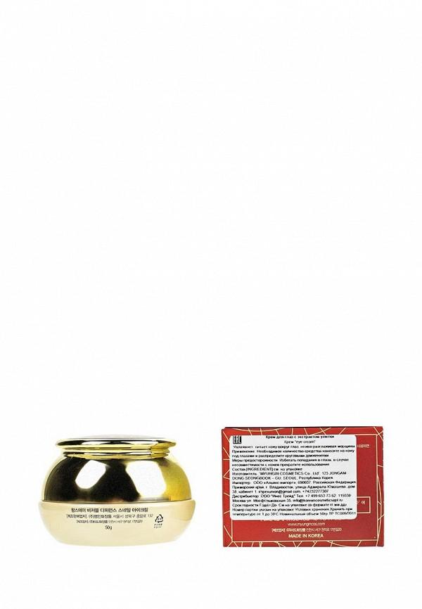 Крем Farm Stay для глаз с экстрактом улитки, 50 гр