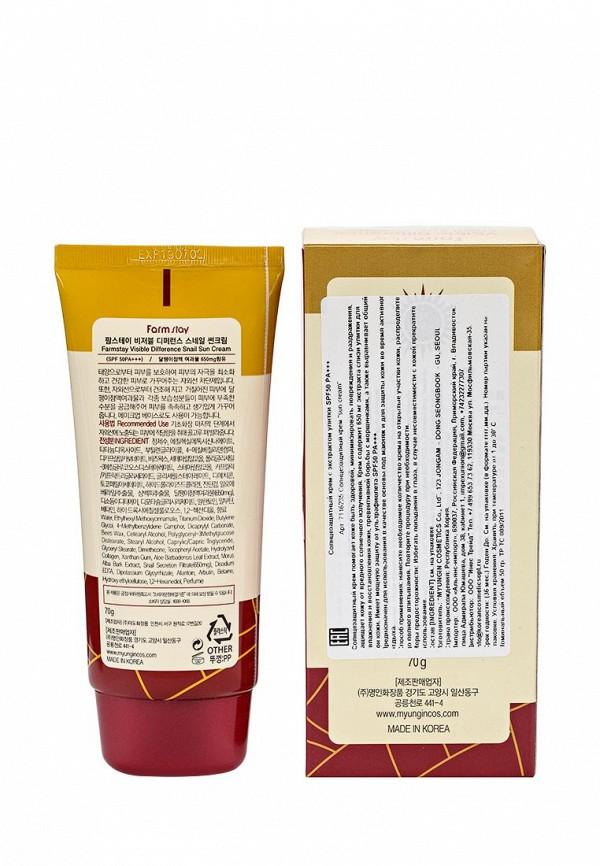 Крем для тела Farm Stay Солнцезащитный с экстрактом улитки SPF50 PA+++, 70 гр