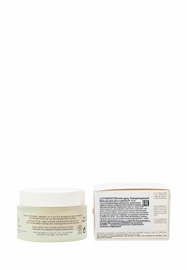 Крем для лица Florame LYS PERFECTION  Anti-aging. Ремоделирующий для шеи и  декольте, 50мл