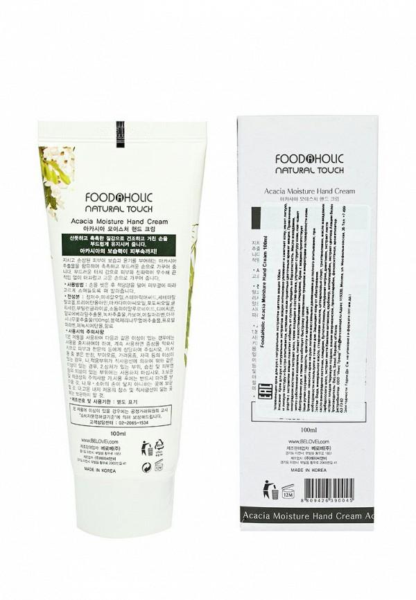 Крем для рук FoodaHolic Увлажняющий с натуральным экстрактом акации, 100 мл
